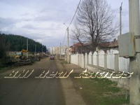 Къща в гр. Самоков