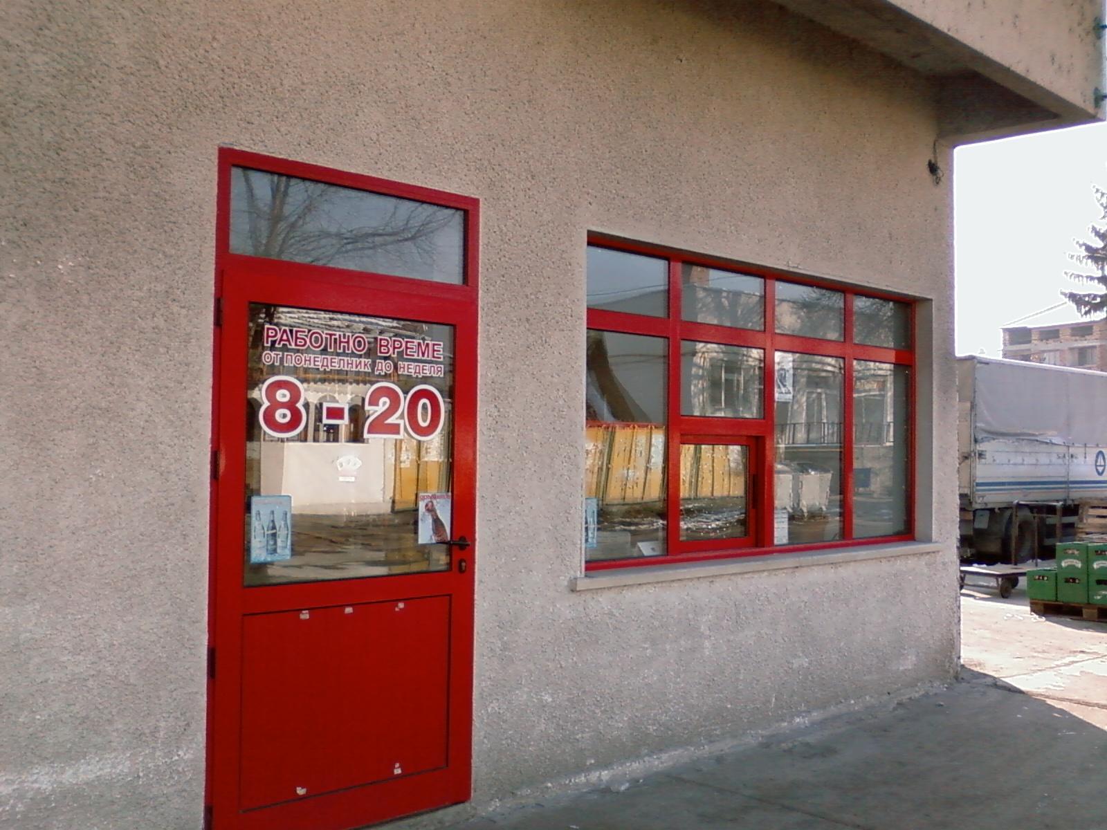 Продава се функциониращ склад с дейтващ бизнес за продажба на едро на напитки и хранителни стоки в гр. Мездра обл. Враца