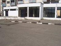магазин  в  Благоевград