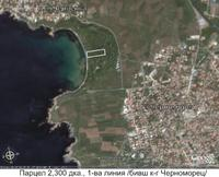 продава парцел на първа линия на плажната ивица в къмпинг Черноморец