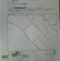 Пасище Хаджи Дере 10 119 кв.м