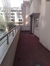 Апартамент в София