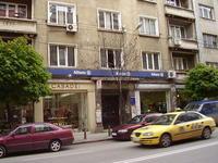 двустаен  в  София
