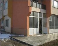 Магазин Борово