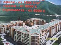 двустаен апартамент в Княжево