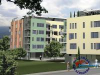 Отлични апартаменти в София