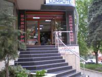Продава магазин Плевен-център