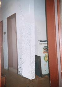 Продава многостаен апартамент в Ямбол