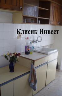 Двустаен, Коматево