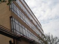 Административно-производствена сграда