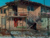 Продавам къща с.Градище-Шумен