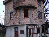 УПИ  в  Сливен
