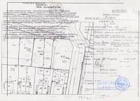 Продавам дворно място-610кв.м-12евро/кв.м в гр. Мездра-обл. Враца