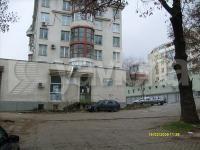 офис  в  Шумен