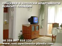 Apartments for rent on a hotel bases in Plovdiv / Bulgaria /