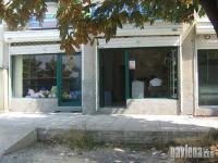 офис  в  Бургас
