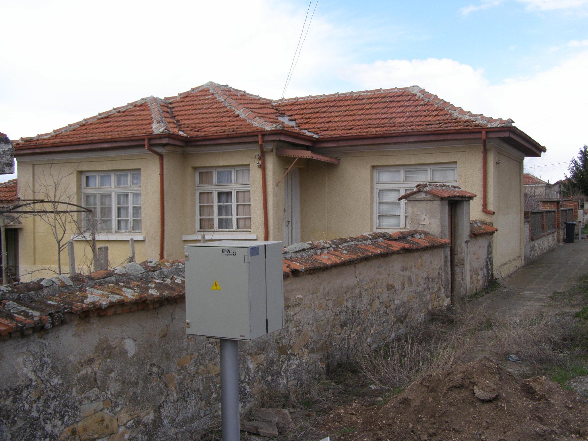 Къща с двор комуникативно място за цяла България