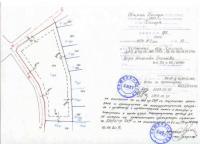 ФОТОВОЛТАИЧЕН ПАРК-330kW,УПИ-7дка,дог.с EVN, скица с виза,перфектни документи