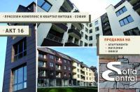 Apartments in luxurious complex having AKT 16