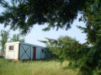 УПИ в местност Татарски брод (Мечката), 7 км от Самоков