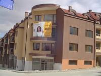 Продавам апартамент в Сапарева баня