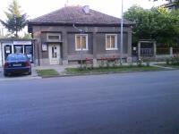 къща на централния булевард на гр.Попово