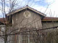 продава се къща с дворно място на 20 км от жасково