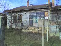 къща село родина