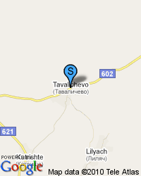продавам земя в с.Таваличево - Кюстендилско