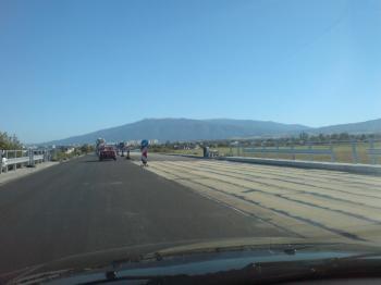 магистрален път