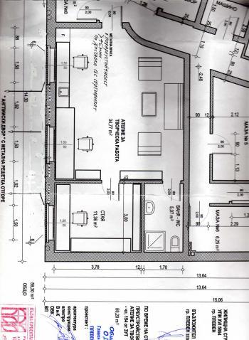 родавам арартамент идеален център плевен приземен 59.20 кв.м