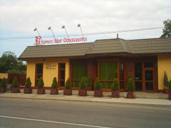 Заведение/Ресторант в гр.Банкя, ул.Цар Освободител