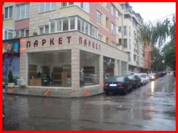 Продава Магазин / Офис / в нова луксозна ъглова сграда, находяща се в гр. София кв. Бели брези, на ул. Хайдушка гора и ул. Д. Атанасов.