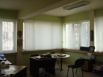 Офис идеален център