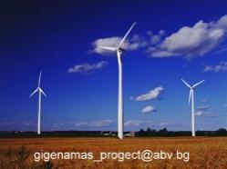 Проект-ветрогенератор-регион Добрич,землище-Бежаново,   10МW,/4 перки по 2.5МW-/ тип