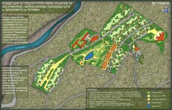 разработен идеен инвестиционен проект, изключително подходящ за изграждане на самостоятелно еко селище