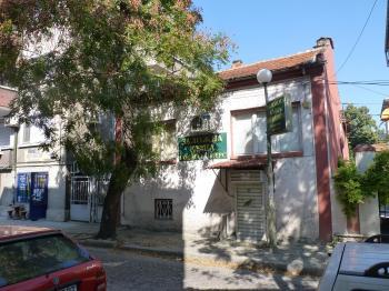 Продавам самостоятелна къща в центъра на Пловдив