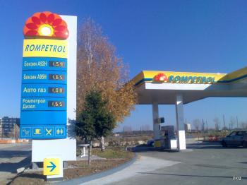 Комплекс бензиностанция,газостанция с автомивка в гр.Търговище