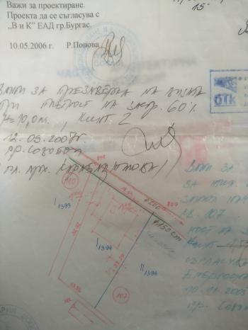 Созопол парцел с виза Спешно