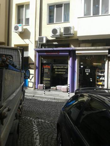 Под наем Магазин в София, Център