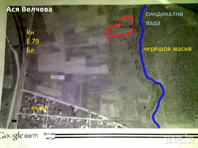Продава Земеделска земя в Село МУРСАЛЕВО, област КЮСТЕНДИЛ