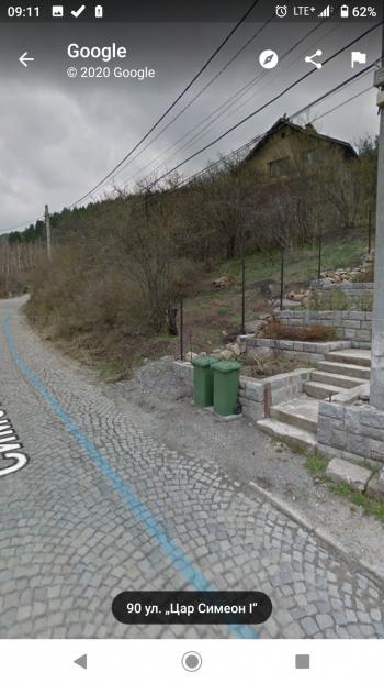 Продава Къща в село Мърчаево, област София