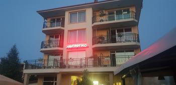 Дава под наем Хотел в Равда, област Бургас
