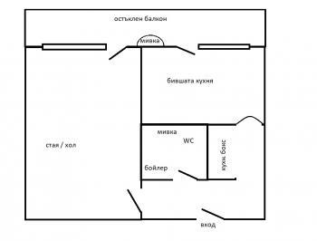 Продава Едностаен апартамент в Белене, област Плевен